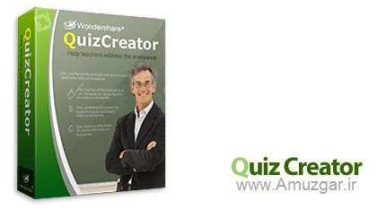 دانلود Wondershare QuizCreator v4.0.0.9 - نرم افزار طراحی تست و امتحان
