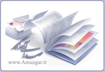 دانلود FlippingBook PDF Publisher 1.5.8  - تهیه کتاب به صورت فلش