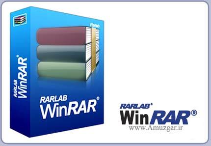 دانلود قدرتمند ترین برنامه فشرده ساز جهان WinRAR v4.10 (x86/x64) Final