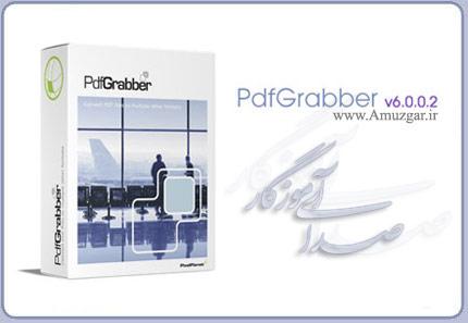 pdf تبدیل فایل های PDF به فرمت آفیس با PdfGrabber v6.0.0.2